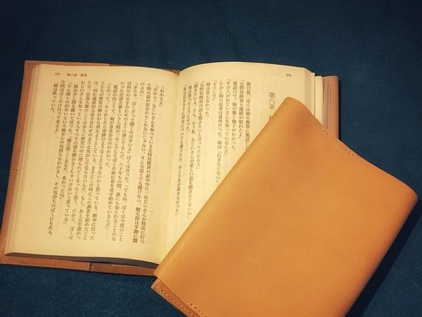 http://www.nomura-purse.co.jp/information/1632983639333-01.jpeg