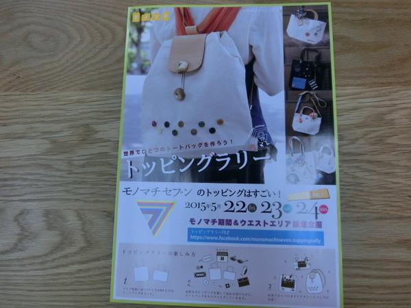 http://www.nomura-purse.co.jp/information/CIMG4174.JPG