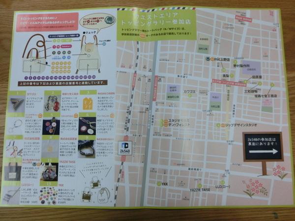 http://www.nomura-purse.co.jp/information/CIMG4175.JPG