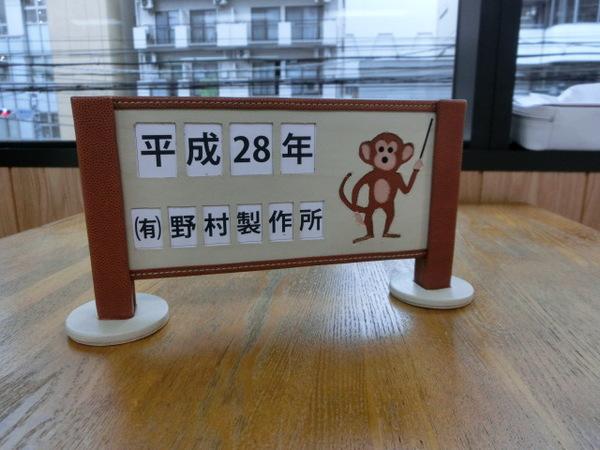 http://www.nomura-purse.co.jp/information/CIMG7702.JPG