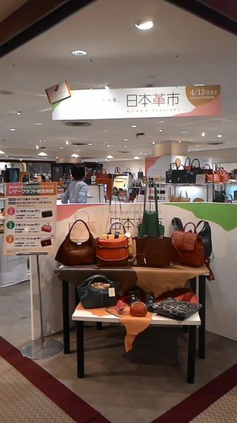 http://www.nomura-purse.co.jp/information/P_20150408_102532.jpg