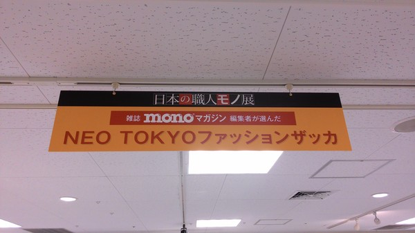 http://www.nomura-purse.co.jp/information/P_20151125_093023.jpg