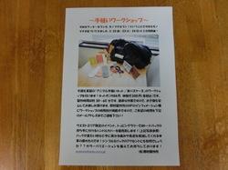 013.JPGのサムネイル画像
